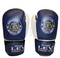 Перчатки боксерские Стрейч Лев КЛАСС синие
