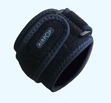 Бандаж для поддержки локтевого сустава с гелевой вставкой Xiaomi AirPOP Sport (48.5 x 7 см)