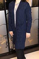 Кардиган женский крупная косичка длинный рукав 42 44 Синий