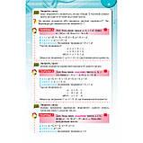 Підручник Алгебра 9 клас Авт: Тарасенкова Н. Богатирьова І. Коломієць О. Сердюк З. Вид: Оріон, фото 8
