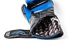 Боксерские перчатки 3020 Синьо-Чорні [натуральна шкіра] + PU 10 унцій, фото 4