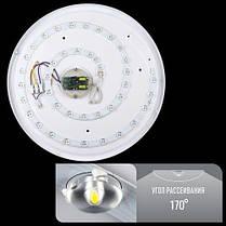 Светильник светодиодный Biom SMART SML-R07-50 3000-6000K 50Вт с д/у, фото 2