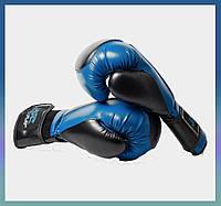 Боксерские перчатки 3020 Синьо-Чорні [натуральна шкіра] + PU 16 унцій