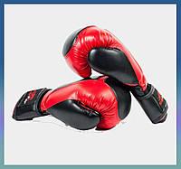 Боксерские перчатки 3020 Червоно-Чорні [натуральна шкіра] + PU 16 унцій