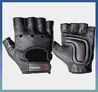 Перчатки спортивные для занятий в зале, на турнике, фитнесом, бодидилдингом, перчатки атлетические Чорні M