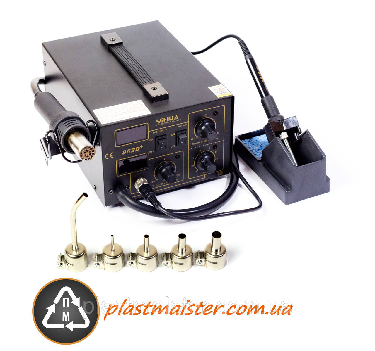 Инструмент для пайки пластика - 852D+2 в 1 + паяльник + 5 насадок