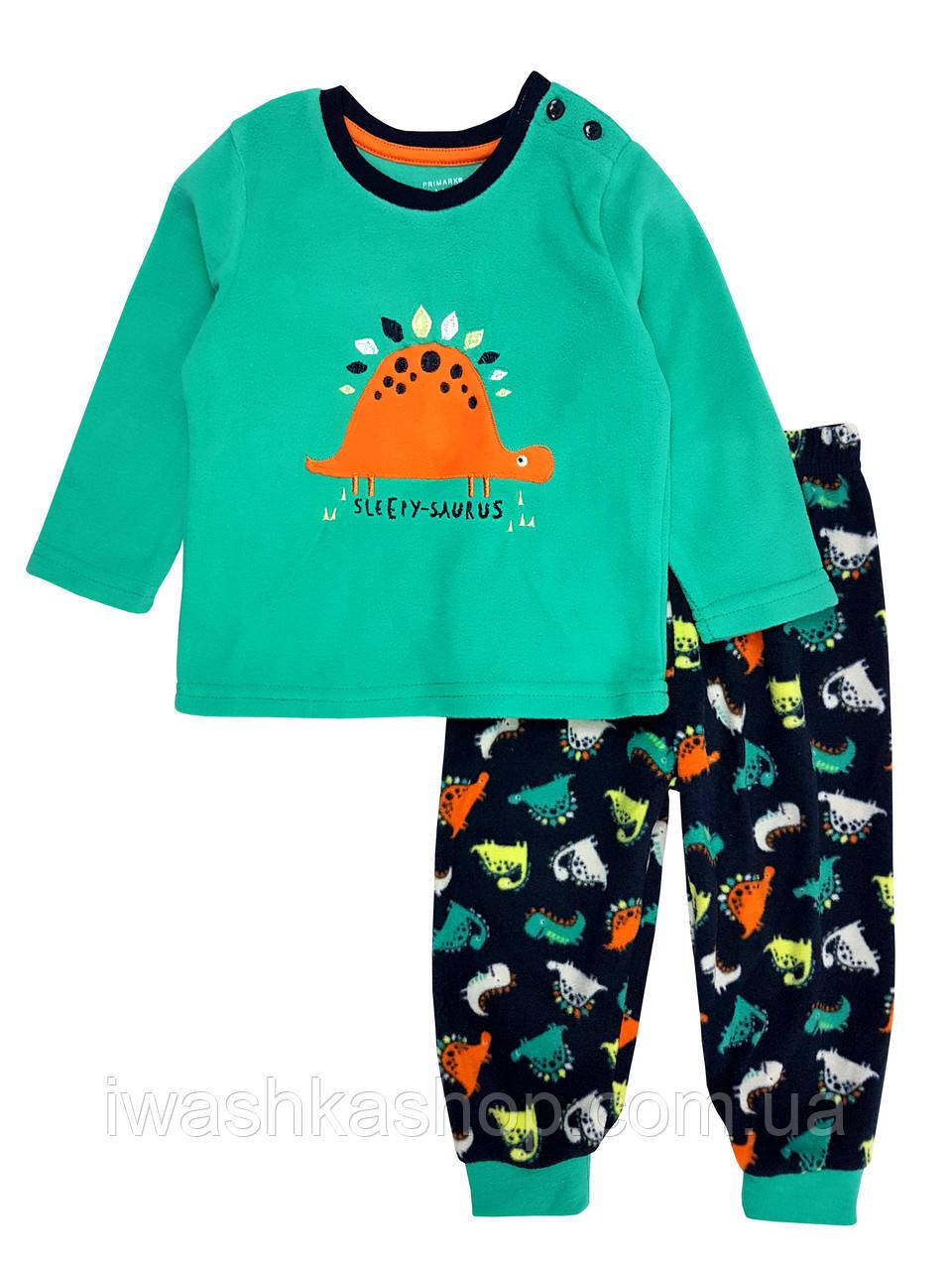 Теплая флисовая пижама с динозавром на мальчика 1 - 1,5 года, р. 86, Primark