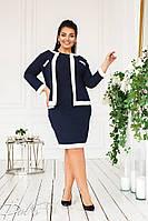 Женский стильный костюм 2 ка: платье +пиджак размеры от 42 до 56
