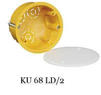 Коробка распределительная KOPOS KU 68 LD/2