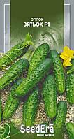Семена огурец Зятек F1 10 шт. SeedEra