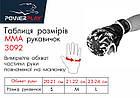 Перчатки накладки для карате Чорні-Білі M, фото 10