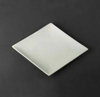Тарелка Helios ромб фарфоровая 350х270 мм (A1142-14)