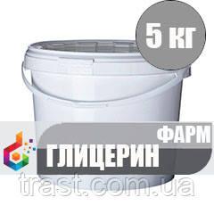 Глицерин Фармакопейный, Медицинский 5 кг