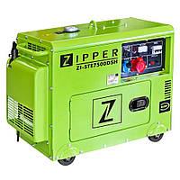 Дизельный трёхфазный генератор Zipper ZI-STE7500DSH (6,5 кВт, 3 ф)