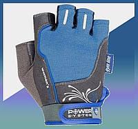 Перчатки женские для фитнеса и занятий в спортзале  Woman's Power PS-2570 XS Blue