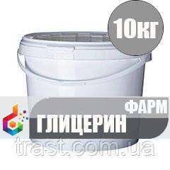 Глицерин Фармакопейный, Медицинский 10 кг