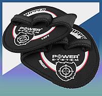 Накладки на ладони Gripper Pads PS-4035 S Black