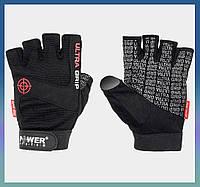 Перчатки спортивные для занятий в зале, на турнике, фитнесом, бодидилдингом, перчатки атлетические S Black
