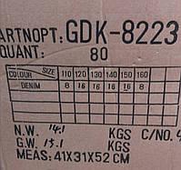 Лосины для девочек оптом, Glo-story, 110-160 рр., арт. GDK-8223, фото 5