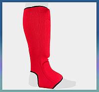 Бандаж для фиксации голеностопа / супорт голени XL Red