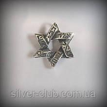 3007 Серебряный амулет Звезда Давида 925 пробы от производителя в Харькове