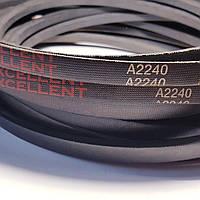 Ремень приводной клиновой А (13х8)-2240 EXCELLENT