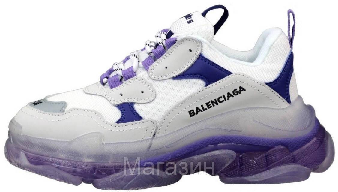 Женские кроссовки Balenciaga Triple S Clear Sole Purple Grey White Баленсиага Трипл С