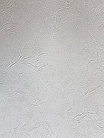 Шпалери Marburg Tango 58819 лофт під штукатурку бежеві 10.05х0.70 м.