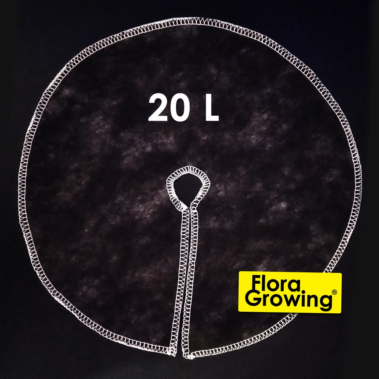Крышка на 20л GrowBag