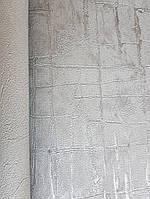 Шпалери Marburg Tango 58807 лофт 3д під штукатурку під бетон сірі з сріблом 10х0,70, фото 1