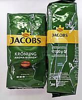 Кава в зернах Jacobs Kronung 500g