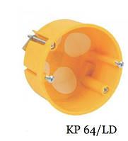 Коробка распределительная KOPOS KP 64/LD