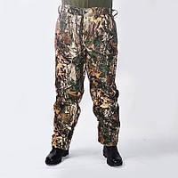 Штаны для охоты утепленные - Листопад
