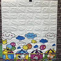 Самоклеящаяся детская 3D панель Паровозики (3д панель для стен под кирпич декор детской звери) 700x770x6 мм