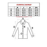Сорочка чоловіча, приталена (Slim Fit), з довгим рукавом Birindelli 512385 80% бавовна 20% поліестер M(Р), фото 3