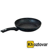 Сковорода с мраморным покрытием Восток Стиль ВС-18031 | 22 см