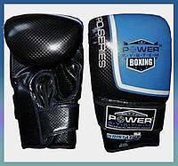 Перчатки снарядные (блинчики) боксерские перчатки для тренировок S Black/Blue