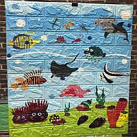 Самоклеюча дитяча 3Д панель Підводний світ для стін під цеглу декор дитячої ванної риби море, 700x770x6 мм