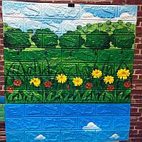 Самоклеящаяся детская 3Д панель Лужайка (3D панели для стен под кирпич декор детской цветы трава) 700x770x6 мм