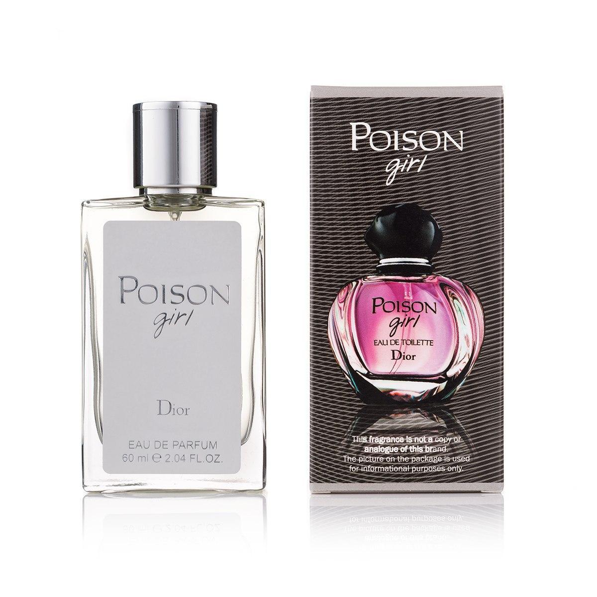 Женский мини — парфюм Poison Girl ( 60 мл )