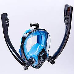 Маска для снорклинга с дыханием через нос с двумя трубками HJKB K-2 (силикон, пластик, р-р S-XL, цвета в ассортименте)