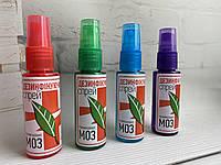 Антисептик - Дезинфектор ароматизированный спиртовой 70%
