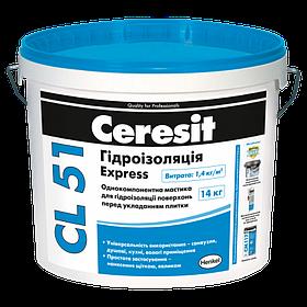 Однокомпонентная гидроизоляционная мастика Ceresit 14 кг CL 51 Express