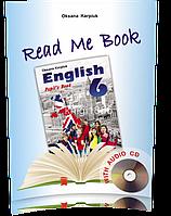 6 клас | Книга для читання Read me book | Карпюк