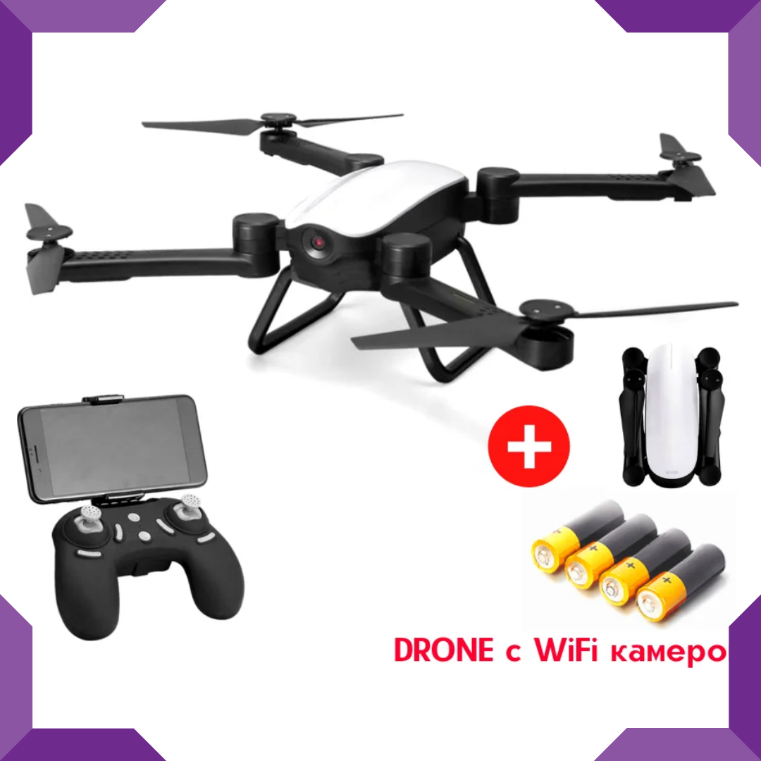 Квадрокоптер Drone  X9TW с Wi-Fi камерой 720 HD