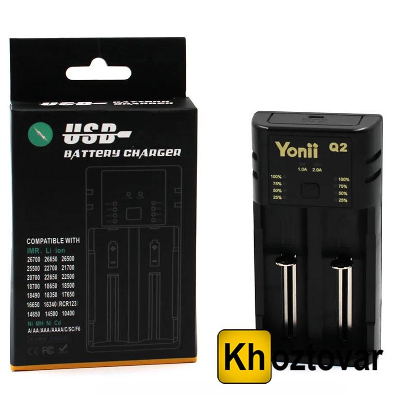 Зарядное устройство для аккумуляторов Yunii Q2 Smart Universal