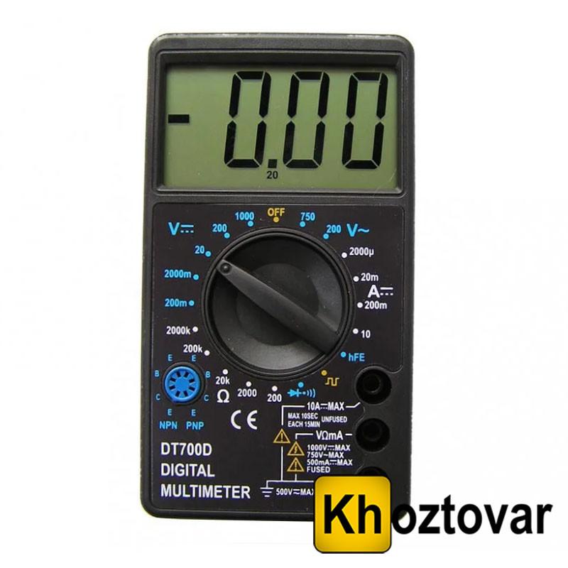 Цифровой мультиметр 700D