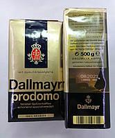 Кава мелена Dallmayr Prodomo 500g