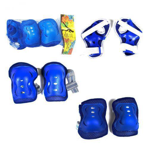 """Набор """"Защитная экипировка"""" (синяя) C34590 7Toys (TC109505)"""