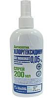 Хлоргексидина биглюконат спрей, 200мл